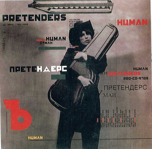 human pretenders: