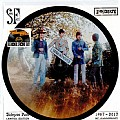 small faces picture disc